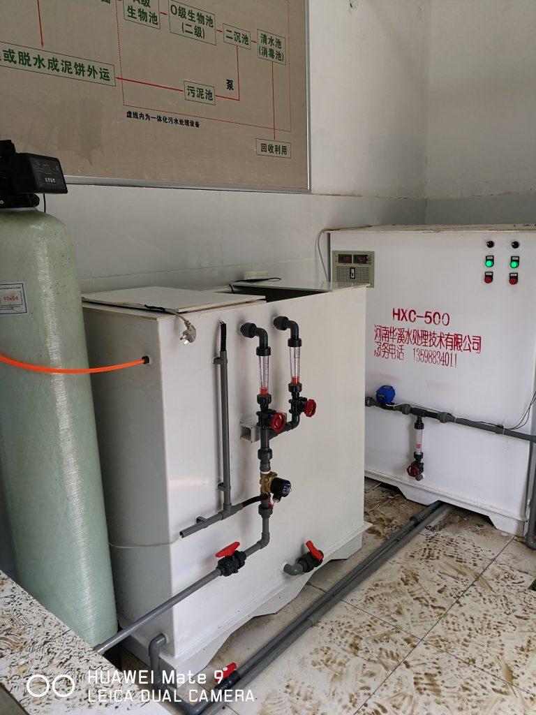 500g/h电解法次氯酸钠发生器,医院污水处理设备