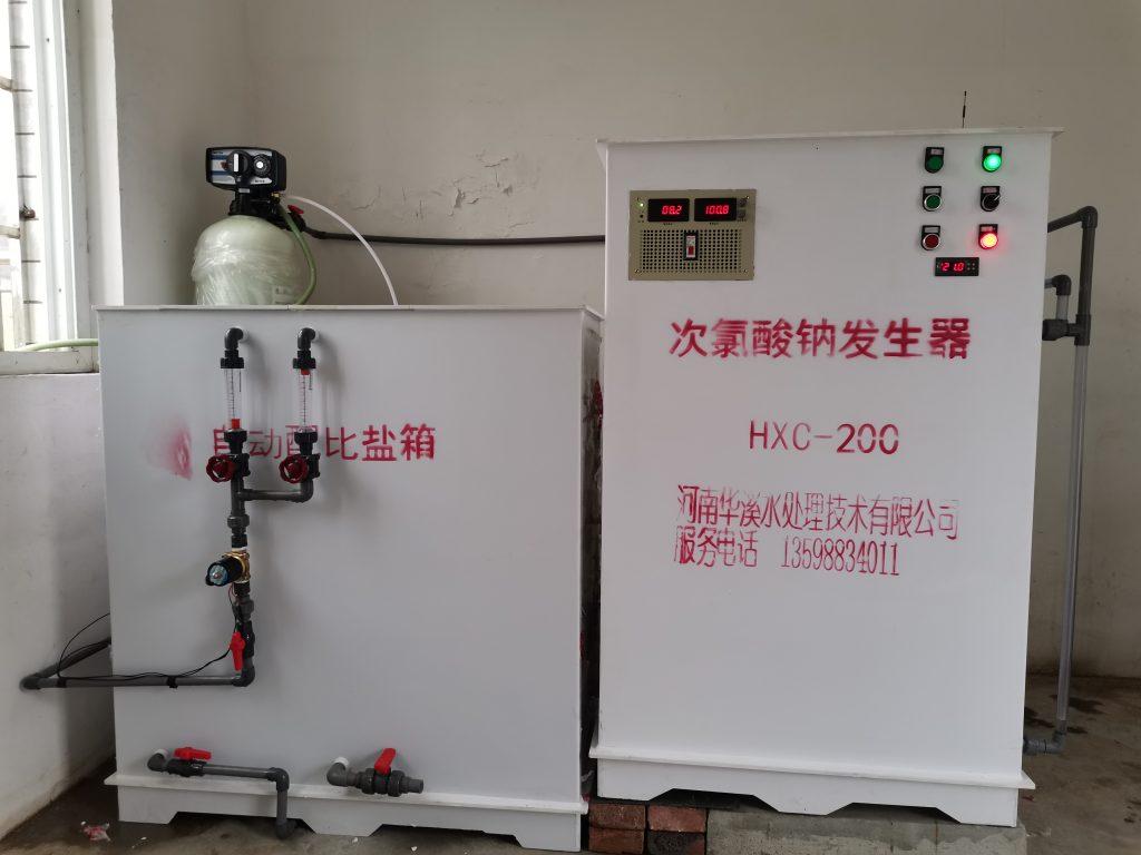 200g/h电解法次氯酸钠发生器,电解盐水的消毒设备