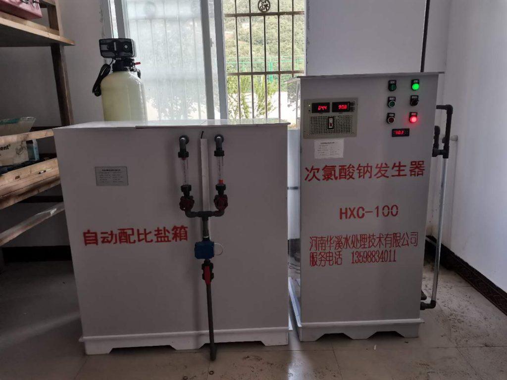 100g全自动次氯酸钠发生器,次氯酸钠发生器和紫外线消毒设备的对比