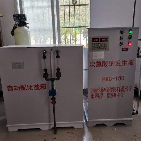 100g全自动次氯酸钠发生器