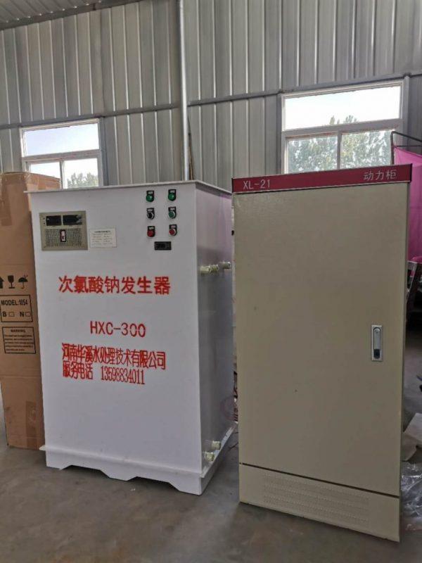 300g次氯酸钠发生器主机