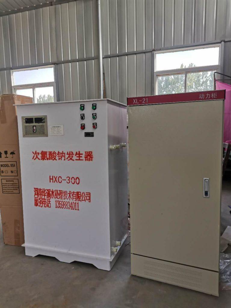 300g次氯酸钠发生器规格,次氯酸钠发生器主机、