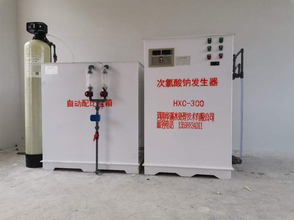 300g电解法次氯酸钠发生器,电解次氯酸钠发生系统的优点