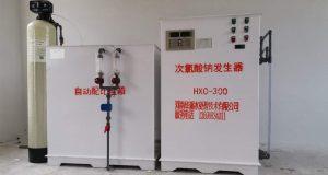 300g电解法次氯酸钠发生器