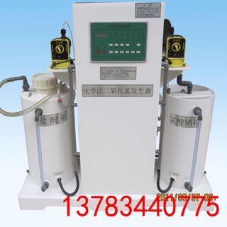 100g化学法二氧化氯发生器