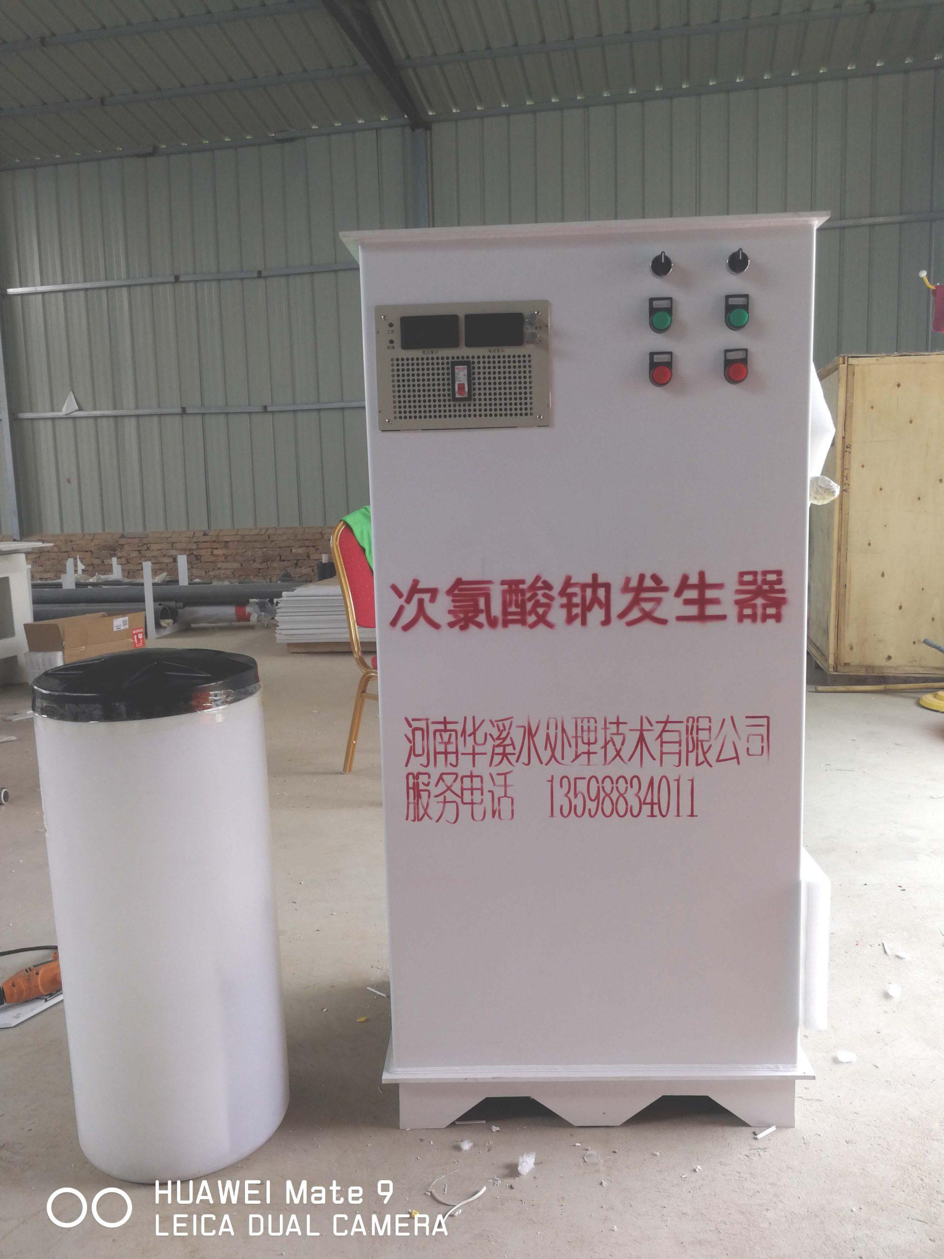 100g电解盐【法】次氯酸钠发生器